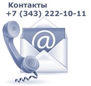 """Контакты ООО """"ЭлектроСвязь"""""""